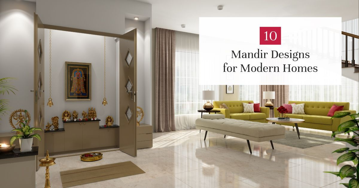10 Divine Pooja Room Designs For Urban Homes