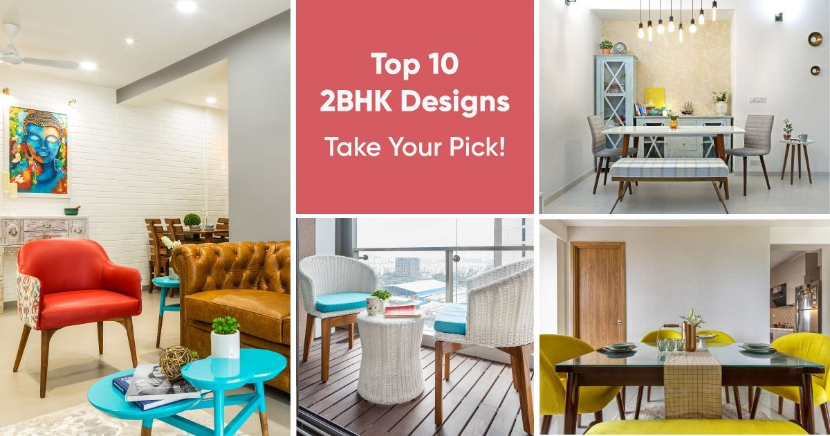 Which are the Best Interior Design Ideas for a 2BHK Flat?